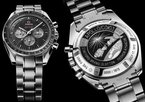 Omega - Speedmaster Professional Apollo Soyuz 35th Anniversary