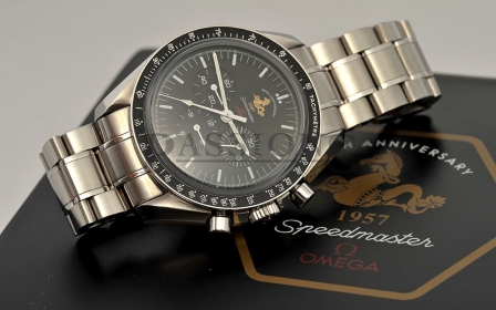 Omega - Speedmaster Professional 50th Anniversary Limited Edition